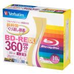 �С��٥����� 2��®�б�BD-RE DL 10��ѥå� 50GB �磻�ɥץ�֥� Verbatim VBE260NP10V1 ���'���A