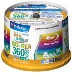バーベイタム 4倍速対応BD-R DL 50枚パック 50GB ホワイト プリンタブル Verbatim VBR260YP50V1 返品種別A