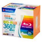 バーベイタム 4倍速対応BD-R DL 20枚パック 50GB ホワイト プリンタブル Verbatim VBR260YP20V1 返品種別A