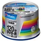 バーベイタム 16倍速対応DVD-R 50枚パック4.7GB シルバープリンタブル Verbatim VHR12JSP50V4 返品種別A