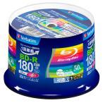 電視 - バーベイタム 6倍速対応BD-R 50枚パック 25GB ホワイトプリンタブル Verbatim VBR130RP50V4 返品種別A