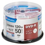 バーベイタム 16倍速対応DVD-R 50枚パック4.7GB シルバーレーベル Verbatim VHR12J50VS1 返品種別A