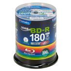 バーベイタム 6倍速対応BD-R 100枚パック 25GB ホワイトプリンタブル Verbatim VBR130RP100SV4 返品種別A