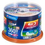 バーベイタム 6倍速対応BD-R DL 50枚パック 50GB ホワイトプリンタブル Verbatim VBR260RP50SV1 返品種別A
