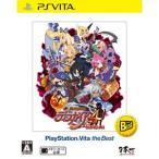 日本一ソフトウェア (PS Vita)魔界戦記ディスガイア4 Return PlayStation(R)Vita the Best 返品種別B