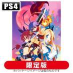日本一ソフトウェア (PS4)魔界戦記ディスガイア Refine 初回限定版 返品種別B