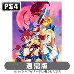 日本一ソフトウェア (PS4)魔界戦記ディスガイア Refine 通常版 返品種別B