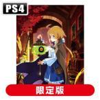 日本一ソフトウェア (封入特典付)(PS4)ガレリアの地下迷宮と魔女ノ旅団 初回限定版 返品種別B