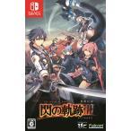 日本一ソフトウェア (上新オリジナル特典付)(Switch)英雄伝説 閃の軌跡III 返品種別B