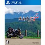 日本一ソフトウェア (上新オリジナルデジタル特典付)(PS4)風雨来記4 返品種別B