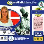 インフィニシス Talk Now! はじめてのデンマーク語USBメモリ版 返品種別A