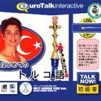 インフィニシス Talk Now! はじめてのトルコ語USBメモリ版 返品種別A