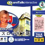 インフィニシス Talk Now! はじめてのスロバキア語USBメモリ版 返品種別A