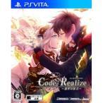 アイディアファクトリー (PS Vita)Code:Realize 〜創世の姫君〜(通常版) 返品種別B