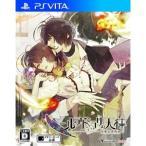 アイディアファクトリー (PS Vita)ニル・アドミラリの天秤 帝都幻惑綺譚(通常版) 返品種別B