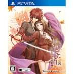 アイディアファクトリー (PS Vita)緋色の欠片 〜おもいいろの記憶〜(通常版) 返品種別B