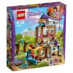 レゴ LEGO  フレンズ フレンズのさくせんハウス 41340