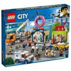 レゴジャパン レゴ(R)シティ 巨大クレーン車が活躍! ドーナツショップの開店(60233) 返品種別B