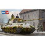 ホビーボス 1/ 35 ドイツ重戦車キングタイガー(ヘンシェル砲塔)最後期仕様(84532)プラモデル 返品種別B