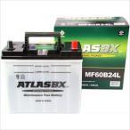 ATLAS BX 国産車用バッテリー(他商品との同時購入不可) MF 60B24L DYNAMIC POWER MF60B24L 返品種別B