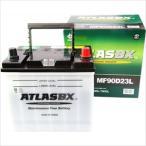 ATLAS BX 国産車用バッテリー(他商品との同時購入不可) MF 90D23L DYNAMIC POWER MF90D23L 返品種別B