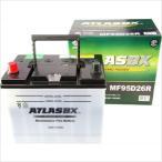 ATLASBX   アトラス  車バッテリー   Dynamic Power   AT  MF  95D26R