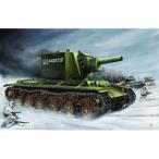 トランペッター 1/ 35 ソビエト軍 KV-2重戦車 先行量産型(00311)プラモデル 返品種別B