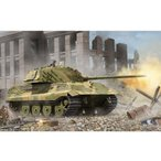 """トランペッター 1/ 35 ドイツ軍 E-75 重戦車""""ティーガーII C型""""(01538)プラモデル 返品種別B"""