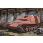 トランペッター 1/ 35 ドイツ軍 兵装運搬車両 グリレ21(01540)プラモデル 返品種別B