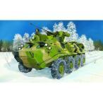 """トランペッター 1/ 35 ソビエト軍 BTR-60PB 装甲兵員輸送車""""アップグレード""""(01545)プラモデル 返品種別B"""