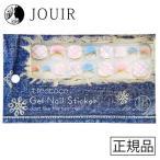 ちことこ ジェルネイルステッカー nh004 (designed beauty goods)