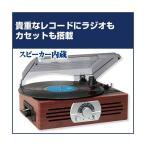 木製レコードプレーヤー/TT-38C