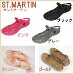 ST.MARTIN(セントマーチン) レディース2WAYサンダル
