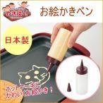 やきぱー! お絵かきペン YP-609 日本
