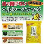 【代引き・同梱不可】東海農産 油を使わない種スナック 業務用じゃり豆 340g×20袋