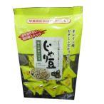 【代引き・同梱不可】TONO(トーノー) じゃり豆 (油を使わない焙煎種スナック) 90g×10袋