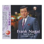 CD フランク永井 Best&Best PBB-9(DCV-777)