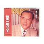CD 藤山一郎 ベスト TFC-639