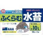 【代引き・同梱不可】日清ガーデンメイト  超々圧縮水苔(125g(10L)) ×6個セット