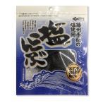 【代引き・同梱不可】日高食品 無添加 塩昆布 35g×20袋セット