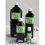 竹酢液 原液 2L/お風呂、水虫、アトピーなどに