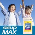 カルシウム サプリ アルギニン 子供 キッズ 身長 サプリメント ジュニア プロテイン サプリ 粉末 パウダー SEUP MAX 《送料無料》