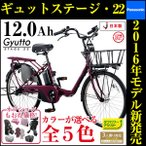 電動アシスト自転車 3人乗り電動自転車 子供乗せ電動自転車