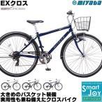 ミヤタ EXクロス クロスバイク 2019年モデル 27インチ 外装7段変速 オートライト付 通学用自転車 通勤用自転車 BEC42L9