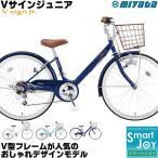 ミヤタ Vサインジュニア 子供自転車
