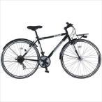 シードリーム CDREAMブランド スポーツバイク 通勤用自転車