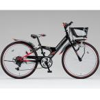 ブリヂストン エクスプレスジュニア EX665 26インチ 外装6段変速付 2016年モデル 子供用自転車 子供用マウンテンバイク