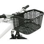 OGK マウンテンバイク・クロスバイク・折り畳み自転車用簡単着脱フロントバスケット FB-005AX