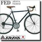 (お値引き可 お問い合わせ下さい)ツーリングモデル アラヤ フェデラル ARAYA Federal FED 2018年モデル
