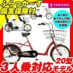 2015年モデル 自転車組立整備済